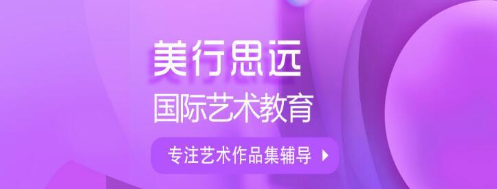 深圳哪家机构艺术留学培训专业