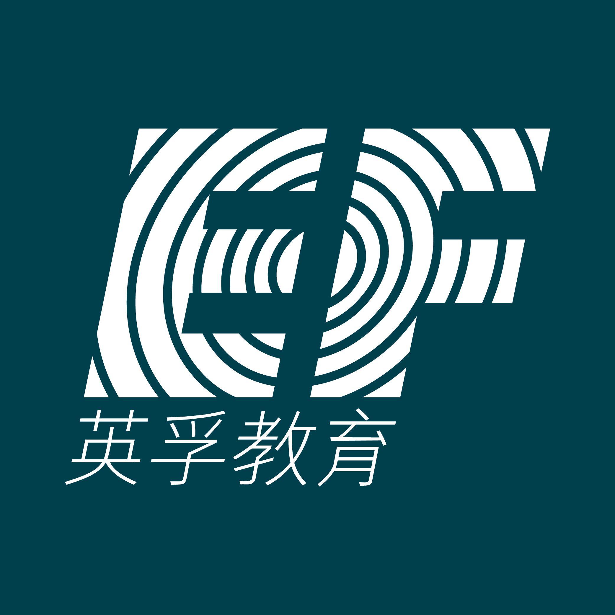 上海英孚英语培训学校