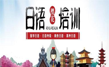 重庆日语外教贵族小班课
