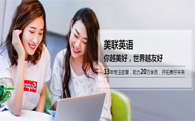英語口語培訓課程