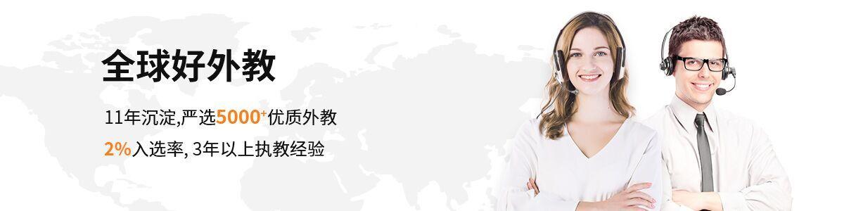 南京青少儿英语辅导班