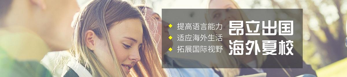 上海托福雅思培训机构中心