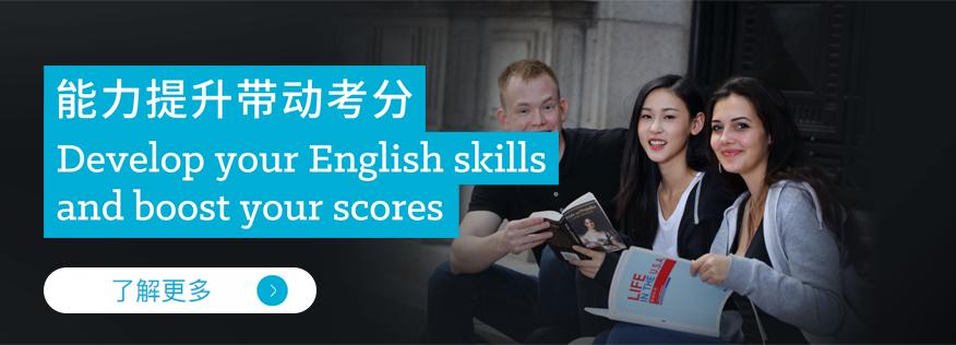 上海专业出国英语培训-雅思托福-SAT ACT辅导班
