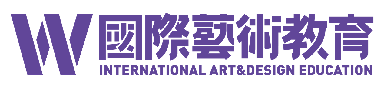郑州W国际艺术留学作品集培训机构