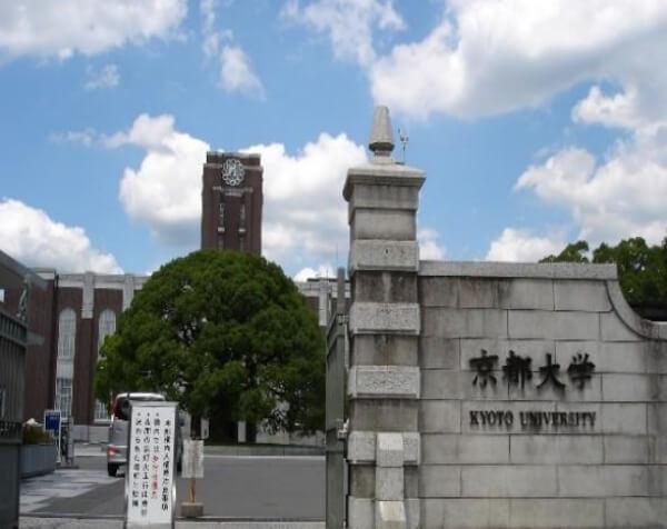 无锡日本留学名校直通班