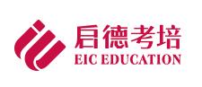 北京啟德雅思培訓學校