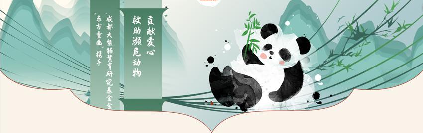 上海少兒美術輔導-兒童美術教育-孩子學畫畫