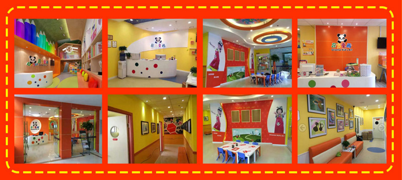 上海長寧孩子學美術的畫室哪家好