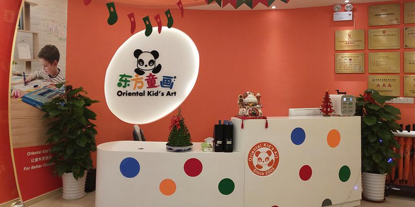 虹口有沒有兒童美術輔導畫室呢