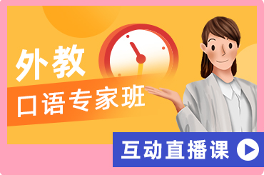 上海日语培训班课程五折收费