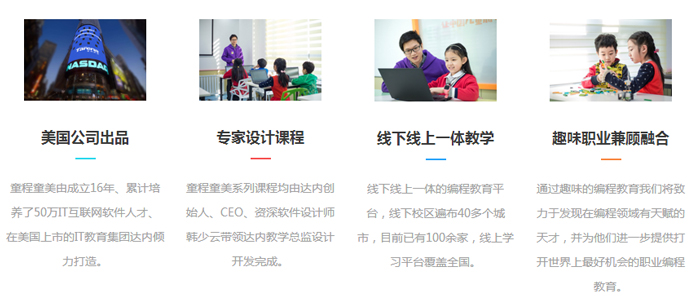 南京建鄴集慶門有編程輔導班嗎
