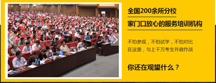 2020年松原咨询工程师课程