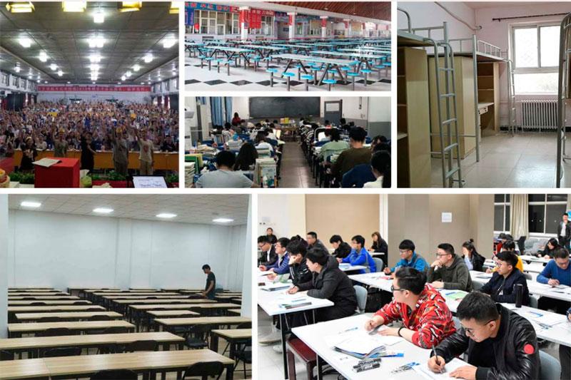 北京爱启航2021考研全年集训营-备考环境,让学习状态时刻在线