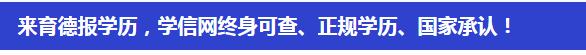 湘潭成人学历培训