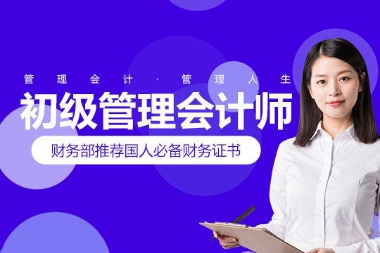 湘潭CMA培训
