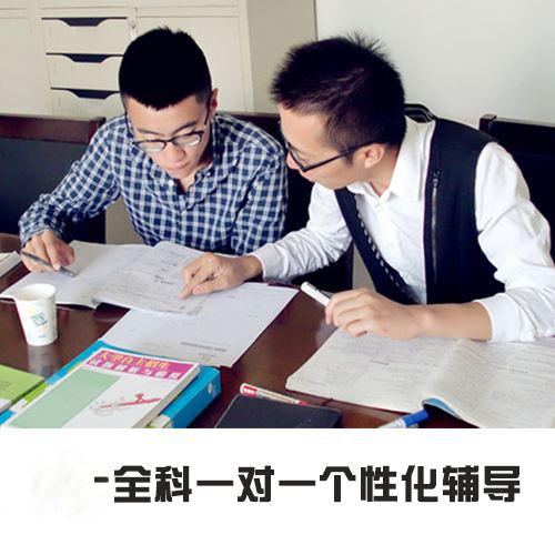 南京秦学中学生语文课后辅导