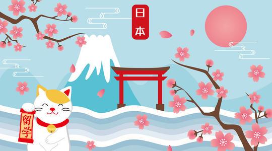 大连日语留学课程