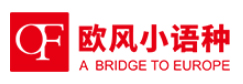 上海欧风法语培训机构