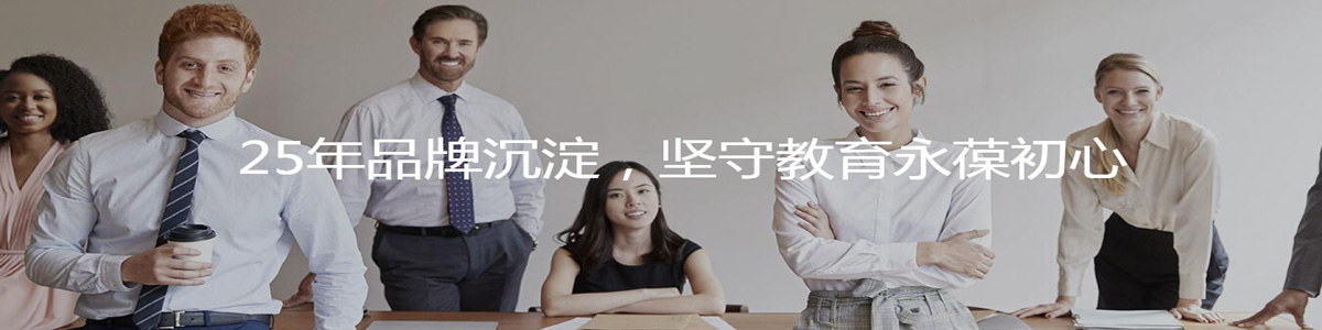 北京ABC青少儿教育培训