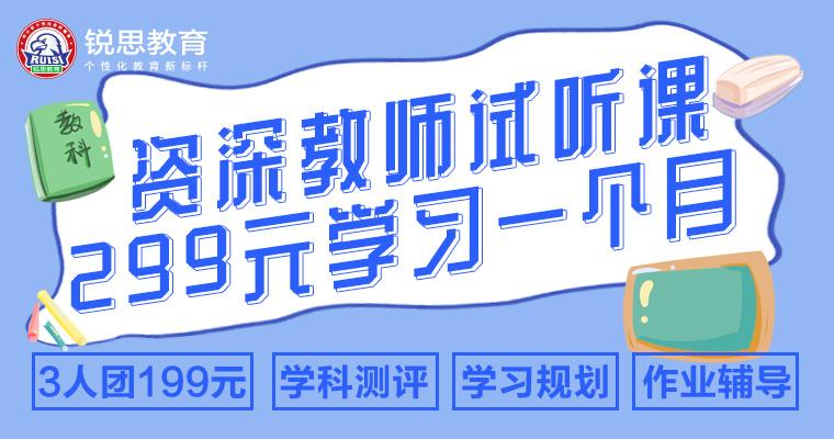 广州口碑好的辅导机构