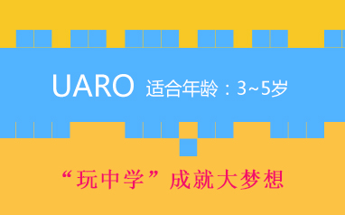 北京少儿机器人编程培训课程