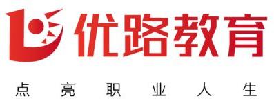 宁夏优路教育培训机构