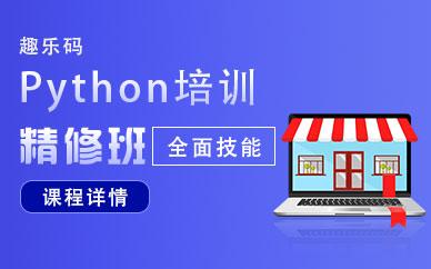 长沙中小学生编程Python课程培训班