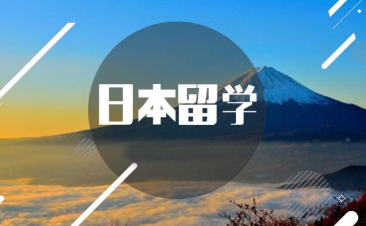 重庆留学日语高考辅导班推荐