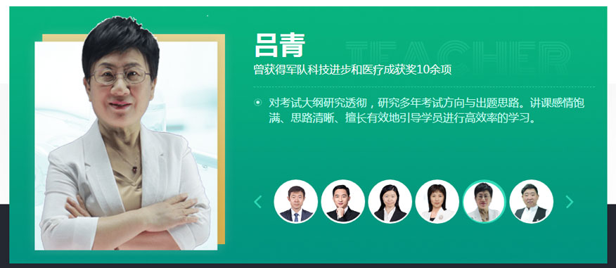 2020年健康管理师培训_优路教育_优路教育健康管理师培训_健康管理师培训
