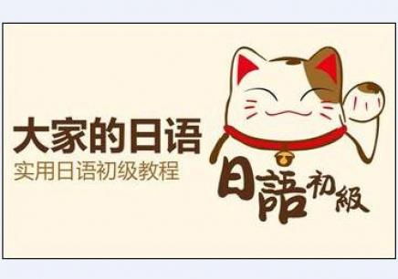 武汉哪家考研日语培训班教的不错