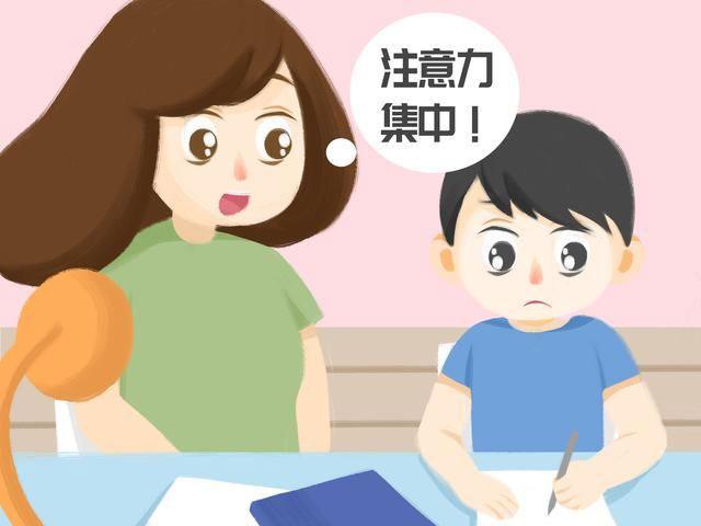 深圳儿童注意力差是怎么回事
