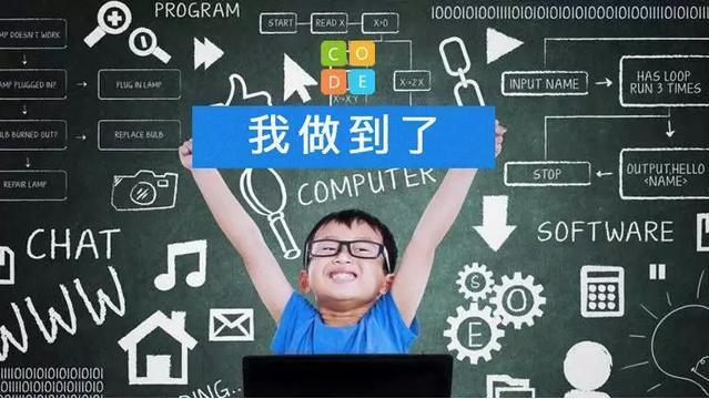 南京少儿编程暑假班报名多少钱