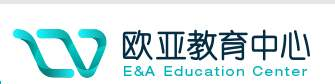 杭州欧亚小语种学校