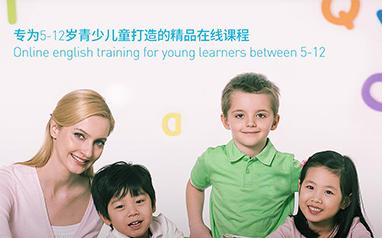 Neo-Talk课程-重庆现代青少儿英语教育