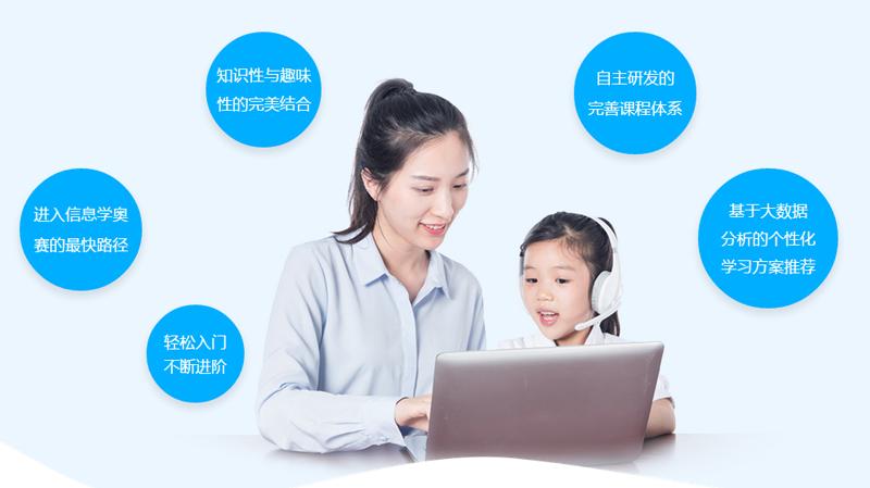 惠州入門少兒編程培訓班