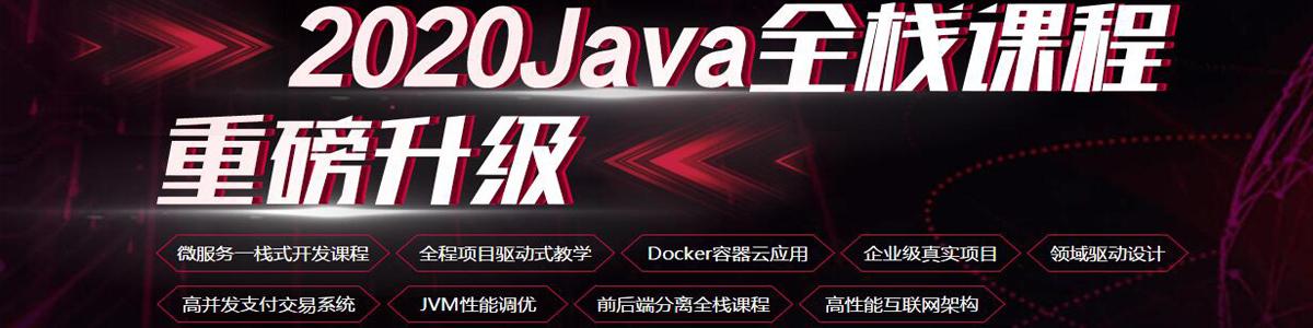 优就业Java培训