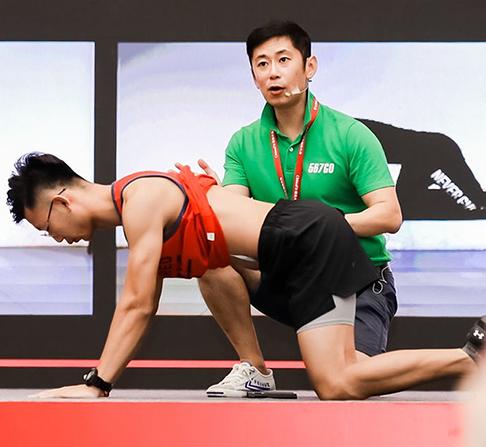 重慶567GO高階私人健身教練認證課程