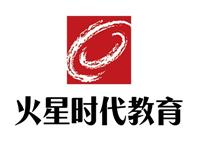 武汉火星时代教育培训机构