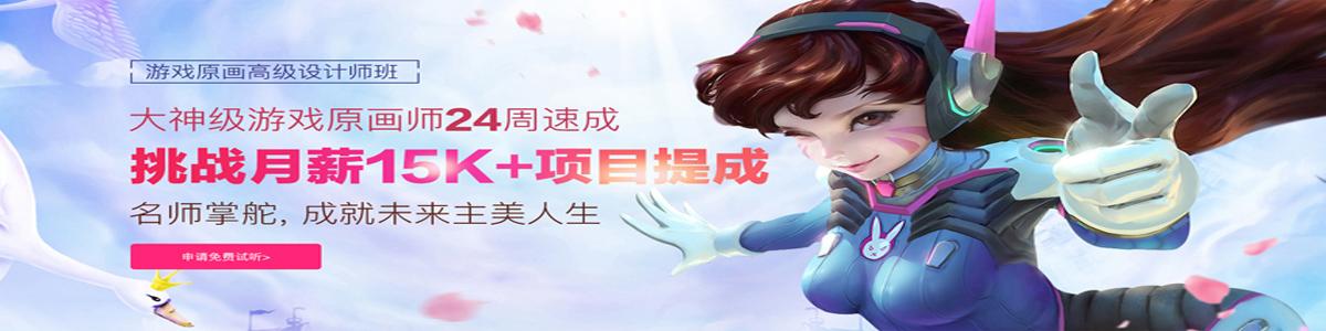武汉火星时代游戏设计培训