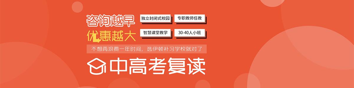杭州秦学初中一对一辅导教育