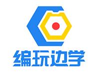 广东编玩边学少儿编程教育培训机构