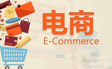 上海全域电商运营