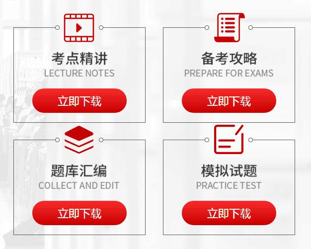 课程资料-渊大教育-一级消防工程师