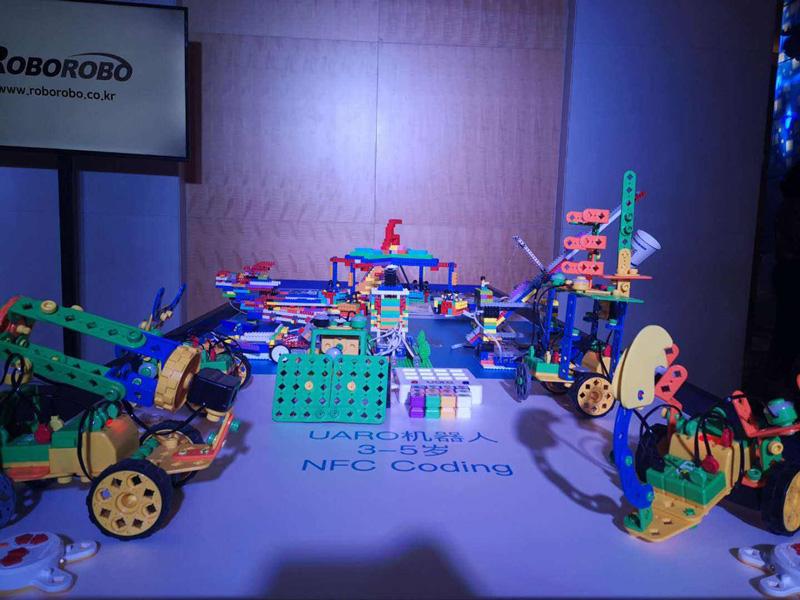 南京UARO儿童机器人编程学习班