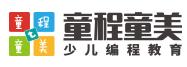 杭州童程童美儿童编程培训机构