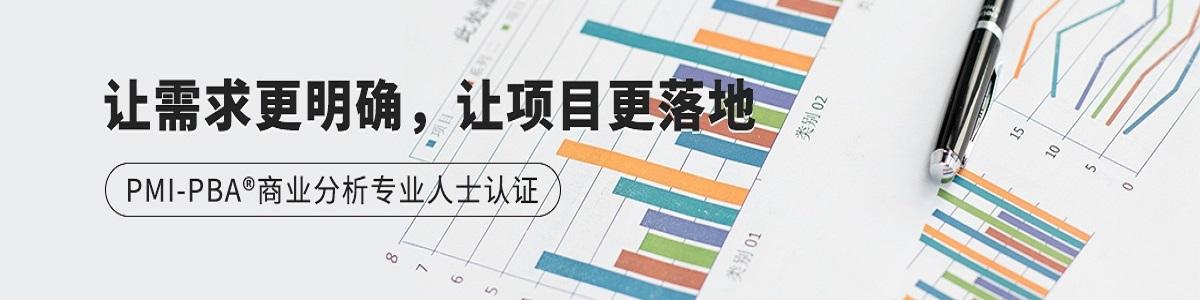 清晖项目管理pmp培训