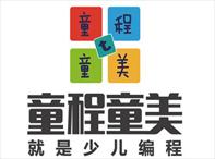 童程童美在线少儿编程广东校区