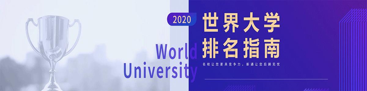 深圳新通留学培训机构
