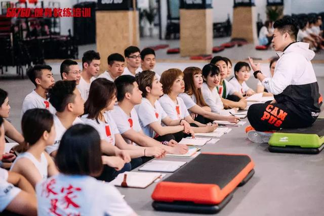 大连哪有职业健身教练培训学校