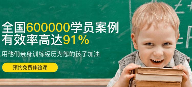 北京朝阳区儿童专注力靠谱吗